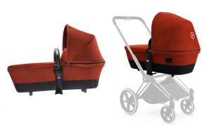 CYBEX_PRIAM_CARRY_COT_GONDOLA