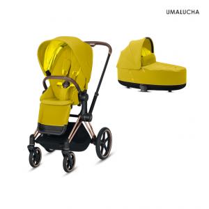 64-priam_200_mustard-yellow-primary_image_en-en-5d8277a2d828e — kopia