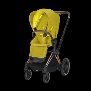84-e-priam_200_mustard-yellow-primary_image_en-en-5d88d42032f44 — kopia