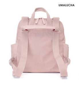 babymel-blush-changing-bag[4]