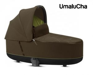 cc CYB_20_y045_EU_KHGR_Priam_LuxCarryCot_screen_HD
