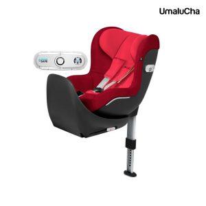 product-Vaya-i-Size-Pomergranite-Red-5340-7329_c1o7z2